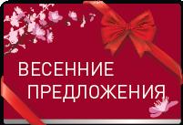SKF_Modul_Vesna_Middle