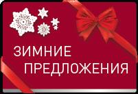SKF_Modul_Zima_Middle